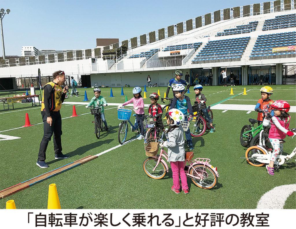 競輪コース紹介!ポイントは直線の伸び?南関東地区川崎競輪場を徹底考察、紹介、傾向、分析まとめ