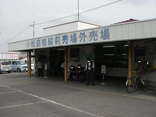 競輪コース紹介!外から攻めろ?中・四国地区小松島競輪場を徹底考察、紹介、傾向、分析まとめ