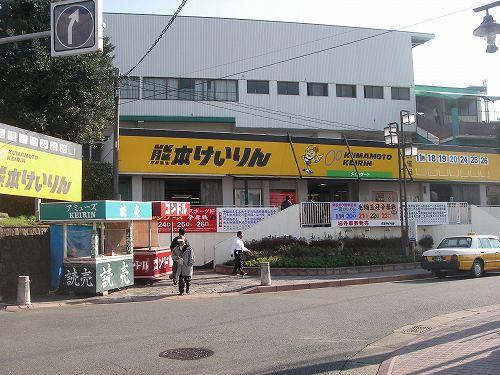 競輪コース紹介!日本一の直線!九州地区熊本競輪場を徹底考察、紹介、傾向、分析まとめ