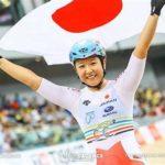 東京五輪自転車トラック日本代表梶原悠未を徹底考察する